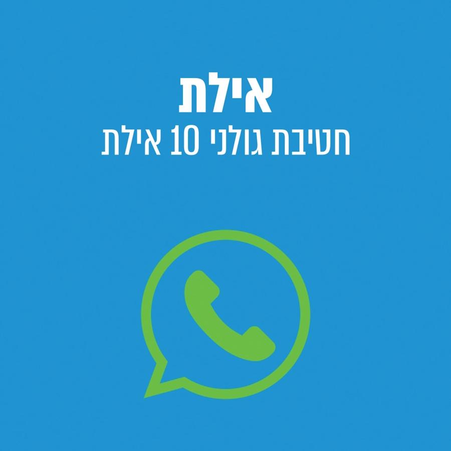 https://api.whatsapp.com/send?phone=972542920129