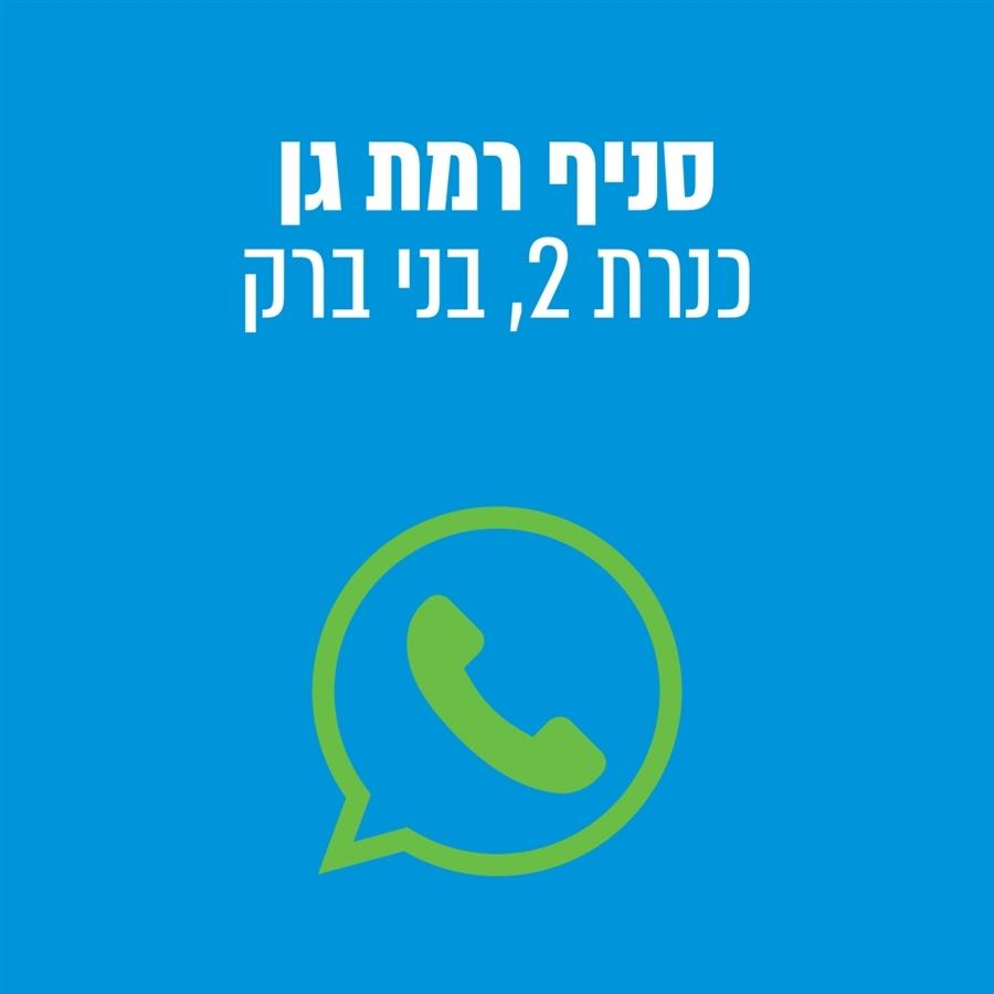 https://api.whatsapp.com/send?phone=972546299389
