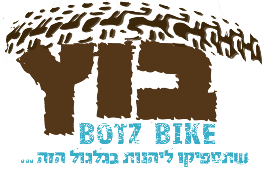בוץ הרפתקאות על אופניים