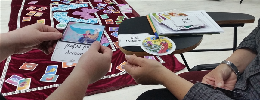 סדנת קלפים 2