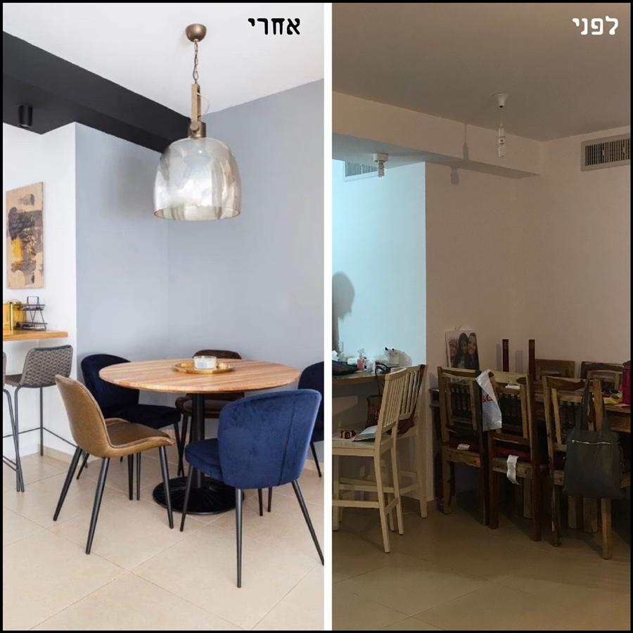 דנה יושעי לפני ואחרי עיצוב התאורה בבית