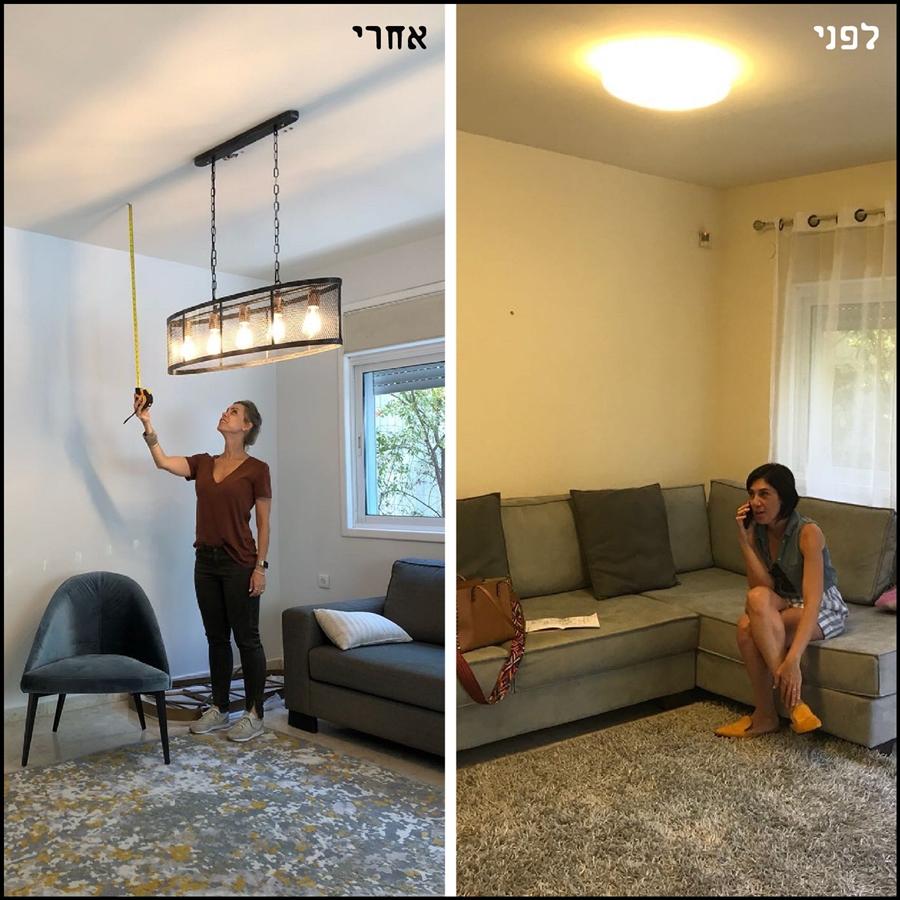 לירון מור לפני ואחרי עיצוב התאורה בבית