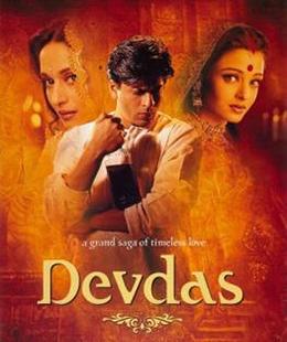 כל ריקודי Devdas