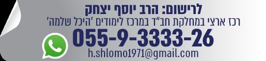 055-9-3333-26