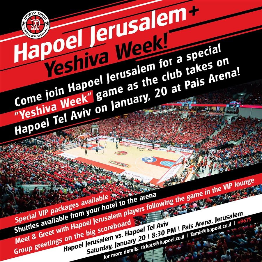 Hapoel Jerusalem Yeshiva Week