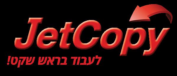 jetcopy