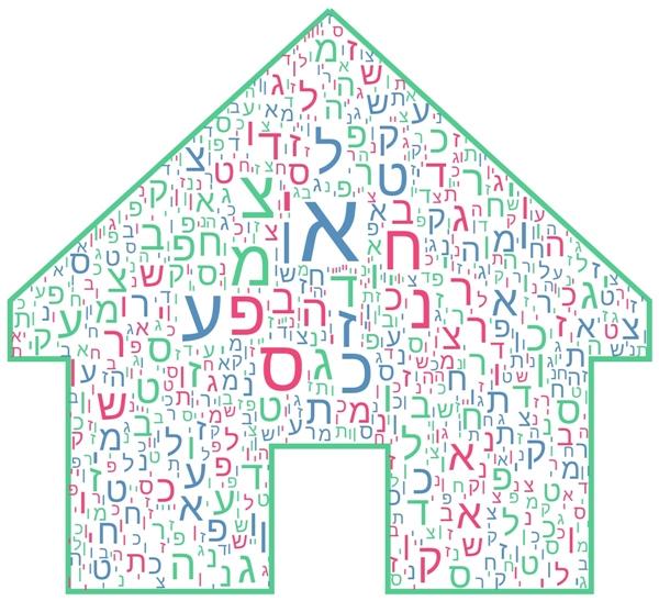 הקלטה- וובינר הוראה מקוונת בשפה העברית (לכיתות היסודי)