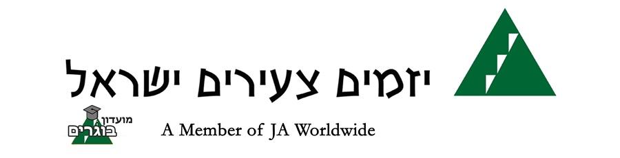 לוגו יזמים