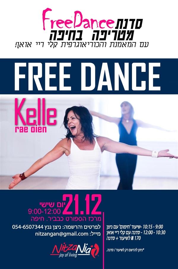 Freedance בחיפה
