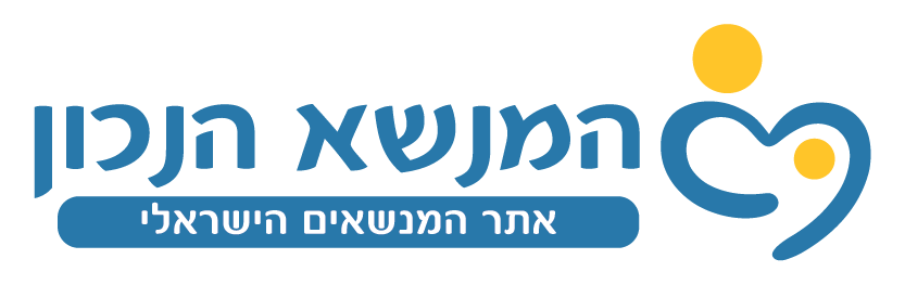 המנשא הנכון- אתר המנשאים הישראלי