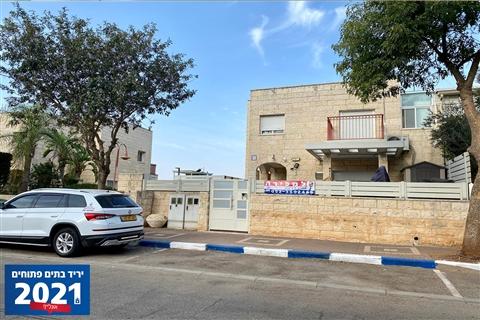 רחוב דרך השלום , שכונת רמת רבין