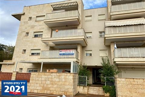 רחוב חטיבת הנגב , שכונת רמת רבין