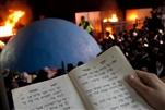 קריאת ספר התהילים כולו, לעילוי נשמות הנפטרים