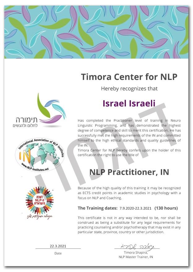 תעודת הסמכה בינלאומית NLP Practitioner מטעם ארגון INNLP הבינלאומי מוכרת על ידי לשכת ה NLP הישראלית
