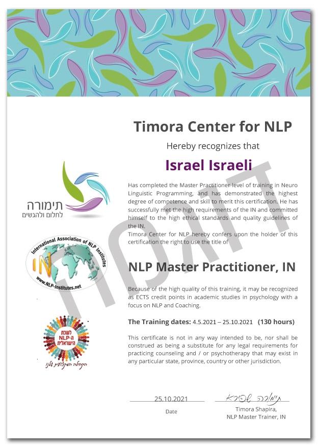 תעודת הסמכה בינלאומית NLP Master Practitioner מטעם ארגון INNLP הבינלאומי, מוכרת גם על ידי לשכת ה NLP הישראלית