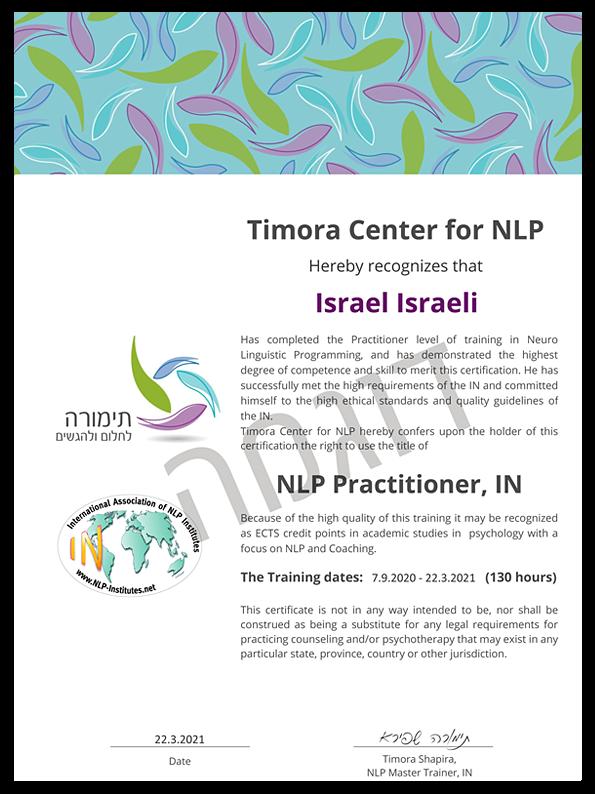 תעודת הסמכה בינלאומית NLP Practitioner מטעם ארגון INNLP הבינלאומי