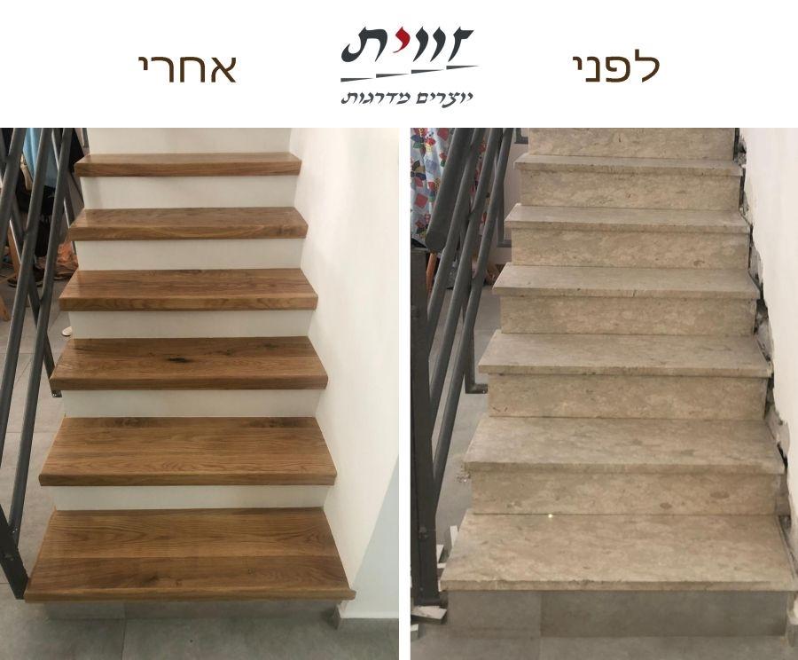 חיפוי מדרגות רק עם המקצוענים של זווית מדרגות. מאז 1964. 03-6880880