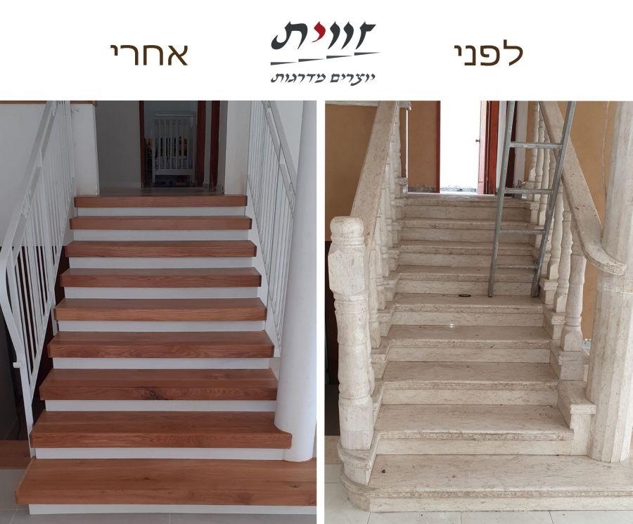 חידוש מדרגות רק עם המקצוענים של זווית מדרגות. מאז 1964. 03-6880880